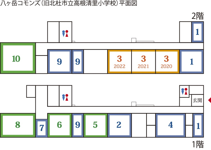 八ヶ岳コモンズ (旧北杜市立高根清里小学校) 平面図